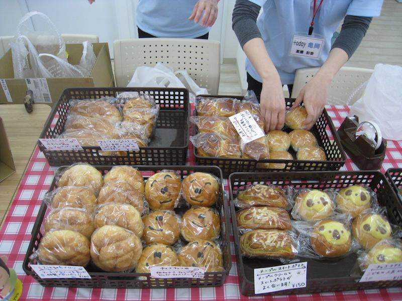 TODAY亀岡で展示即売会が開催されました